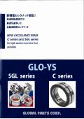 精密ロックナット「SGL&Cシリーズ」