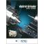 内面研削盤『KGI-20N II』  表紙画像