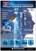 PICLIA Piezo Cable Sensor catalog ver6