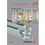 WINKELベアリング 総合カタログ※ダイジェスト版 表紙画像