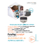 Gyros Proteintechnologies社製PurePep Sonata⁺ 表紙画像