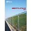 朝日パブリックフェンスシリーズ 製品カタログ 表紙画像