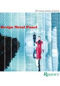 【無料進呈】デザインメタルパネルの総合カタログ。店舗やパブリックスペースなど、あらゆる空間に使用が可能! 表紙画像