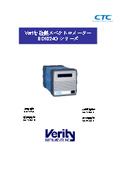 エンドポイントディテクタ― SD1024Gシリーズ 表紙画像