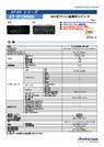 産業用コンピュータ『AT-IPCW000』 表紙画像