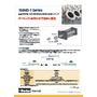 iPROS_150HD-1_CAT.S6-229(LT).jpg