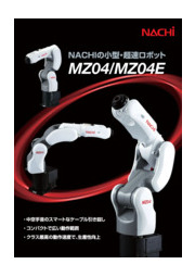 低価格!不二越 小型ハンドリングロボットMZ04 表紙画像