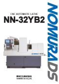 NC旋盤加工機「NN-32YB2」 表紙画像