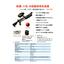 軽量・小型 非殺傷弾発射装置(セミオート、3弾発射、フルオート)  表紙画像