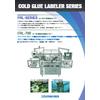 3_cold glue labeler_s.jpg