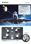 【技術資料】航空宇宙分野/人工衛星搭載部品や航空機エンジン周辺部品の高精度加工 表紙画像