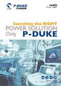 P-DUKE 医療用電源セレクションガイド(2021年版) 表紙画像