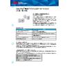 閲覧用_CUN-G03-E_工業・電子用.jpg