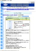 ステンレス足踏式手指消毒器 M1367PN-300HFシリーズ
