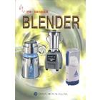 『研究、実験用粉砕機 BLENDER』総合カタログ 表紙画像