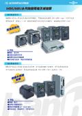 ブラシレスDCモータ+ドライバー+減速機(台湾製)