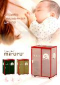 簡易組立式 授乳ブース『みるる-miruru』