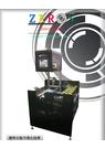 透明フィルム専用画像検査装置 ZEROS GRID2 表紙画像