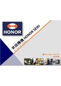 【HONOR SEIKI社】立形CNC旋盤(ターニングセンタ)