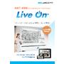 Web会議・テレビ会議システム『LiveOn』 表紙画像