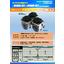 ■ダイアフラム式真空ポンプ 『35DNS(シングルヘッド)/35DND(ダブルヘッド) 』DC24V 表紙画像