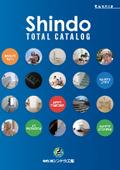 総合カタログ 建設用金物『Shindo TOTAL CATALOG』