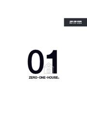 『ZERO・ONE・HOUSE・PROJECT』 表紙画像