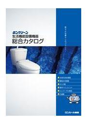 ロンシール機器株式会社の総合カタログ 表紙画像