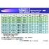ユニセンスシリーズ(W/O型DADMAC-EM)(J)_20210408改訂.jpg