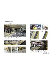 施工事例資料【女性専用フィットネスジム】 表紙画像