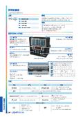 照明制御器(ライトコントローラー)『KCL-□□』