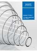 耐熱ガラス管「DURAN(R)/デュラン(R)」- 膨張係数3.3の耐熱ホウケイ酸ガラス管 表紙画像