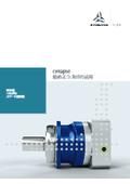 【予知保全】IO-Link対応スマート減速機『cynapse』パンフレット