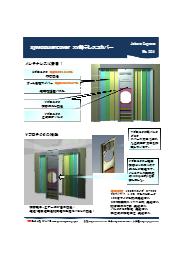 横形マシニング用XY軸テレスコカバー 表紙画像