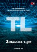 ハイスペック3DCADビューワ『3DTasalX/Light』英語製品カタログ