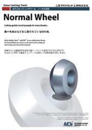 ガラスカッティングツール ノーマル/Normal 表紙画像