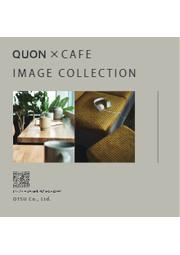 『QUON×カフェ イメージコレクション』 表紙画像