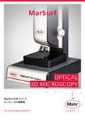 【製品カタログ】非接触式 表面粗さ・3D形状測定機(コンフォーカル(共焦点)顕微鏡)『MarSurf CM シリーズ』 表紙画像