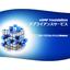 vSMP アプライアンスサービス - vSMP Foundation ソリューション 表紙画像