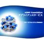 SSTC_vSMP_Appliance_Service.jpg