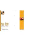 愛知皮革工業株式会社 会社案内 表紙画像