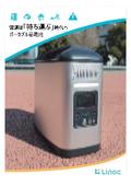 ポータブル蓄電池『FEM-PB1600』※2021年4月発売開始