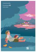 風憩セコロ総合カタログ『Community Furniture #3』全200ページ