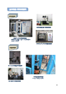 ジー・エス・イー株式会社 【主な開発・製作試験機】 表紙画像