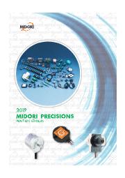 『緑測器 2019総合カタログ』 表紙画像