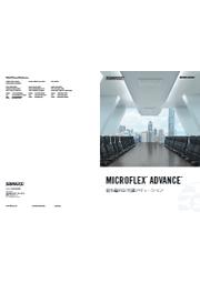 SHURE Microflex Advance カタログ 表紙画像