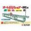 自動定寸装置 オートポジショナー 『iMC1000型』 表紙画像