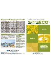 環境対応型絶縁油『サンオームECO』 表紙画像