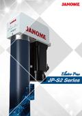 組込に最適なサーボプレス JP-S2:蛇の目ミシン工業