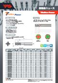 YG-1 耐熱合金用エンドミル『TitaNox-Power』 表紙画像